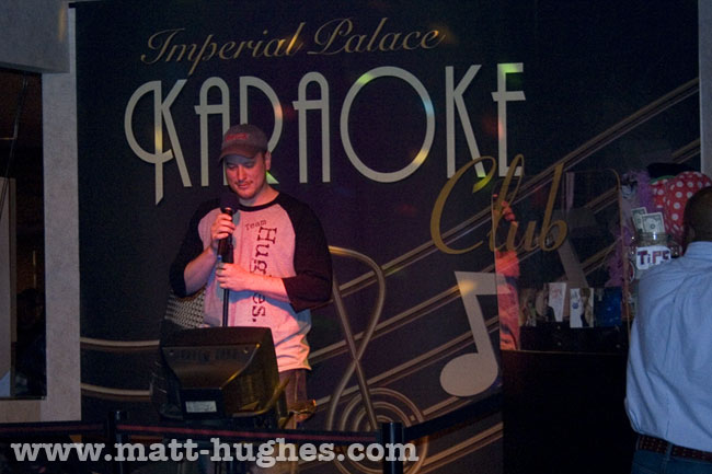 Karaoke
